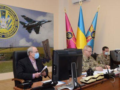 У Харкові відбулася міжнародна наукова конференція «Новітні технології — для захисту повітряного простору»