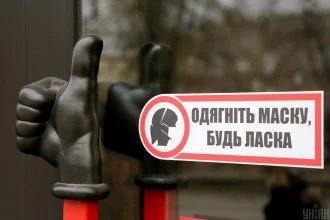 Лікар назвав терміни виходу України з повного карантину