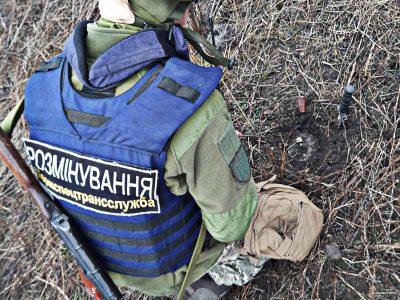 Замінований Донбас: близько 16 тисяч квадратних кілометрів земель на Луганщині й Донеччині забруднені мінами та снарядами