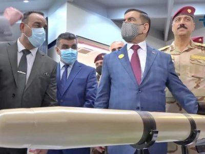 КБ «Луч» на міжнародній виставці IQDEX 2021 презентувало новітнє озброєння