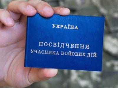 Як вплинуло скасування пільг на проїзд на ветеранів Чернігова