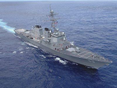 США стягують до Чорного моря військові кораблі: деталі