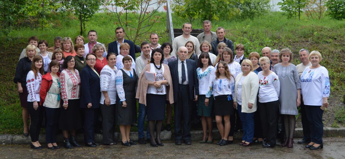 Світлана Маркова з учителями Хмельниччини