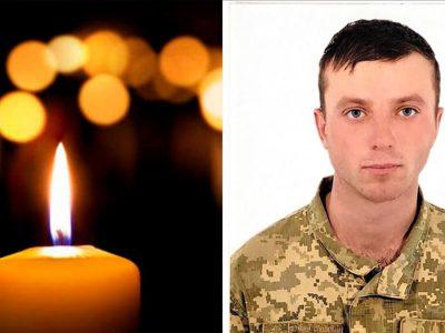 Із загиблим на Донбасі воїном 36-ї ОБрМП Денисом Юшком попрощаються 12 квітня у Миколаєві