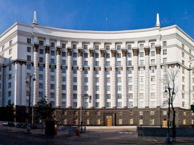Уряд виділив понад 9 млн грн на допомогу постраждалим і сім'ям загиблих в АТО