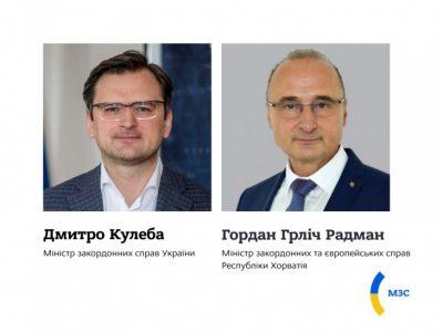 Дмитро Кулеба обговорив військову ескалацію на російсько-українському кордоні з главою МЗС Хорватії