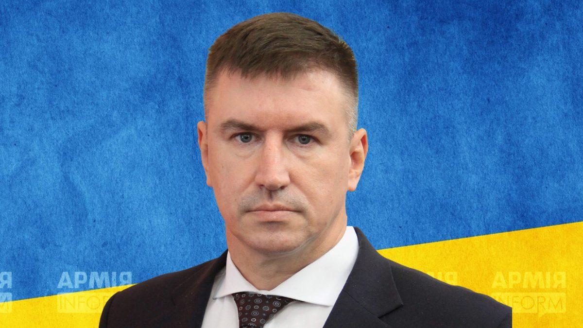 Олександр Миронюк