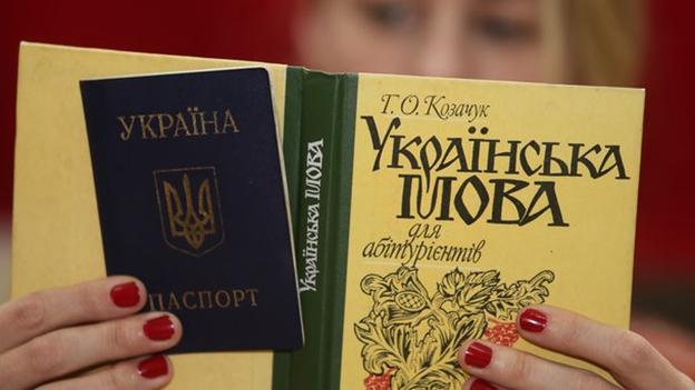Уряд затвердив Порядок проведення іспитів на рівень володіння державною мовою