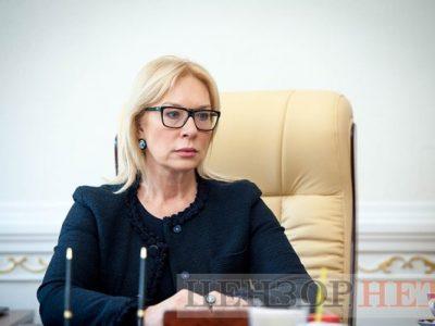 З початку року на Сході України через агресію РФ загинули семеро цивільних, – Денісова