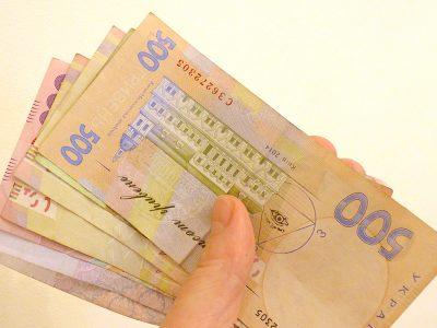 На Дніпропетровщині щорічну грошову допомогу вже отримали майже 54 тис. мешканців області