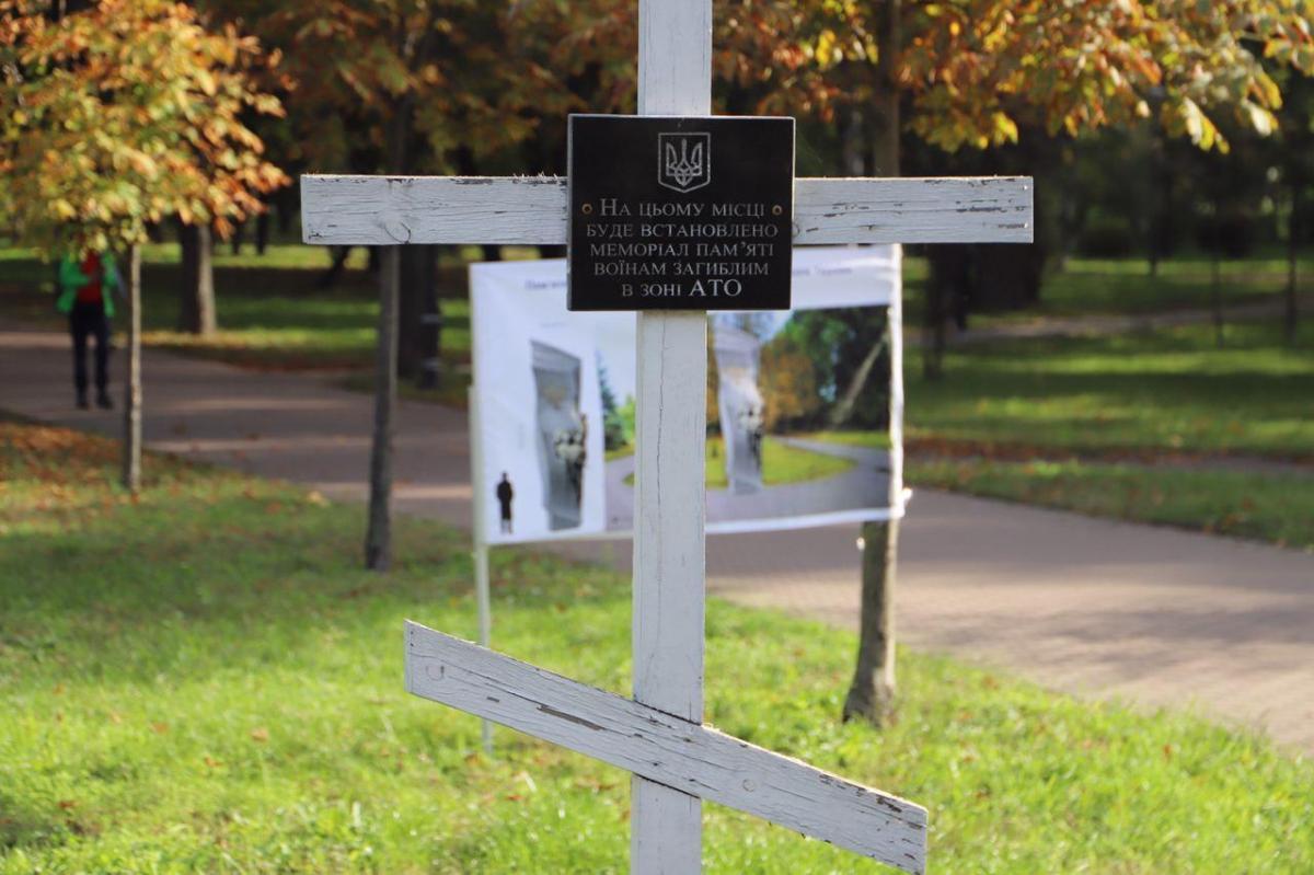 У столичному парку «Перемога» з'явиться скульптура, присвячена загиблим учасникам АТО