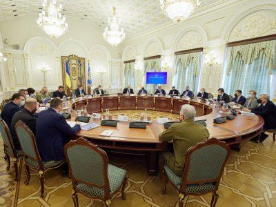 РНБО доручила Кабміну підготувати зміни до Закону про санкції