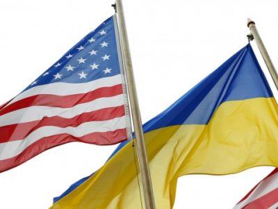 Україна відкриє ще одне генконсульство у США