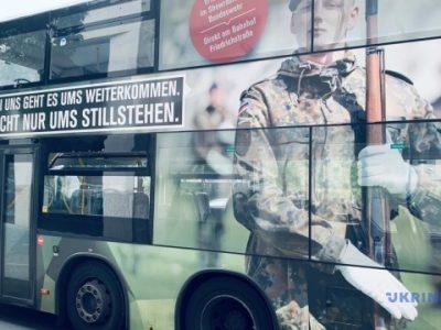 У Німеччині з'явилася волонтерська військова служба