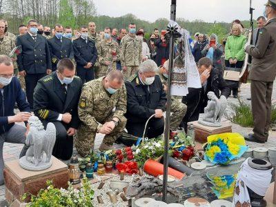 Пам'ять закарпатських воїнів вшанували на Тернопільщині