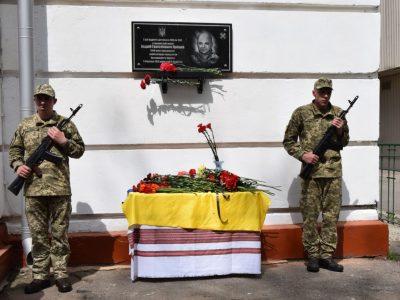 У Полтаві урочисто відкрили меморіальну дошку загиблому захиснику Андрію Ярешку