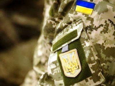 600 гривень за номер у готелі, або Все, що потрібно знати військовому про службове відрядження