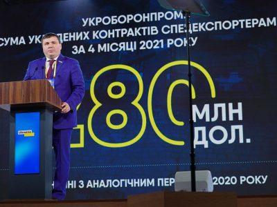 Виробництво озброєння та військової техніки на підприємствах Укроборонпрому зросло на 21% – Юрій Гусєв