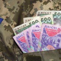 Які пенсії можуть отримати військові: перспектива
