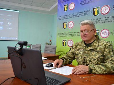 Військовий інститут танкових військ: курс на міжнародне партнерство