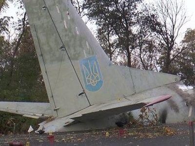 Завершено розслідування авіакатастрофи Ан-26 під Харковом