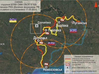 Ворог вчергове намагається дискредитувати ЗСУ: через перешкоджання польотам з боку противника над підконтрольною Уряду України територією зазнав аварії БПЛА СММ