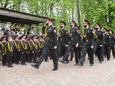 Погони для першокласників та «фронтовий хліб»,  або Як у столичному кадетському корпусі вшанували «Пам'ять поколінь»