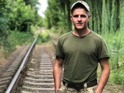 У районі Пісок 6 травня загинув військовослужбовець Сергій Коробцов із Житомирщини