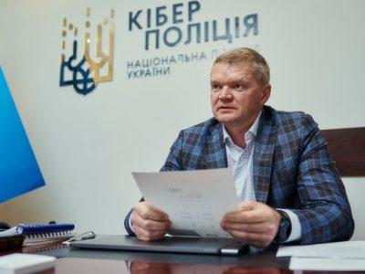Заборона російських соцмереж позитивно вплинула на загальну ситуацію – Кіберполіція