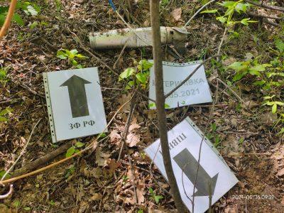 Російсько-окупаційні війська обстріляли з вогнеметів населений пункт Катеринівка