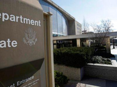 Держдеп запросив з бюджету США для України $255 мільйонів