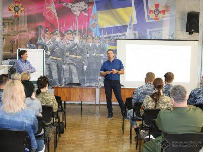 У ВМС ЗС України відбувся міжвідомчий спільний семінар-практикум з психосоціальної допомоги в екстремальних умовах служби