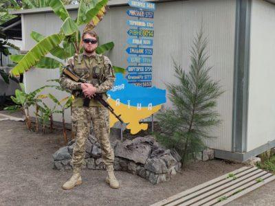 Миротворча місія ООН у Демократичній Республіці Конго очима українського офіцера