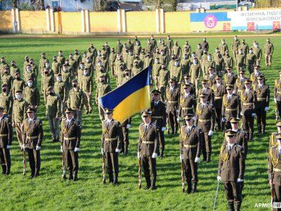 У Національній академії сухопутних військ навчається близько 700 майбутніх офіцерів-піхотинців