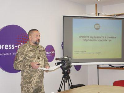 Як працювати в бойових умовах, цивільних журналістів навчали їхні військові колеги