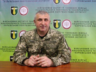 «Викладач є основною цінністю» — заступник начальника Військового інституту танкових військ Володимир Марущенко