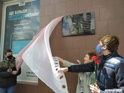 У Києві відкрили меморіальну дошку генерал-лейтенанту авіації Анатолію Недбайлу
