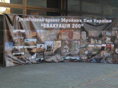 Експозиція Національного військово-історичного музею України нараховує понад 130 тисяч експонатів