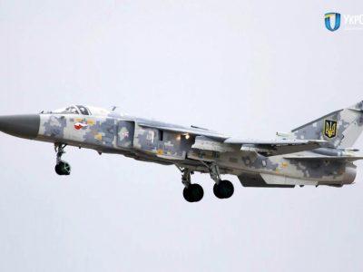 Відремонтований бомбардувальник Су-24 поповнив авіапарк Повітряних Сил