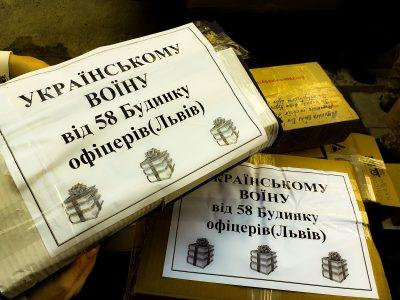 Декілька тонн різноманітних подарунків відправили на передову зі Львівщини
