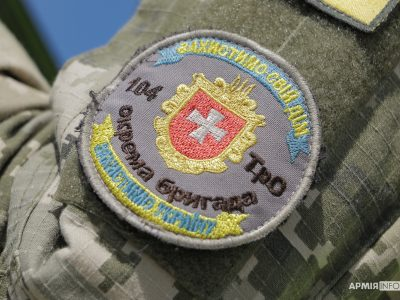 Резервісти тренувалися до партизанської війни в поліському прикордонні