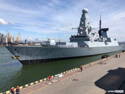 Есмінець Великої Британії Defender та фрегат ВМС Нідерландів Evertsen зайшли в порт Одеси