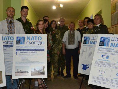 Уперше на Закарпатті презентували виставку-фотоекспозицію Україна − НАТО