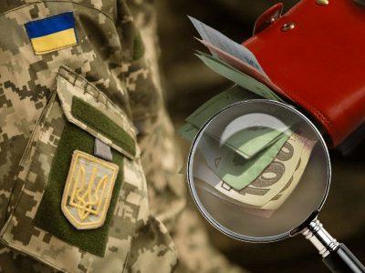 Підйомна допомога військовим: особливості нарахування та нюанси