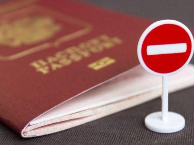 Росія свідомо руйнує Мінські домовленості, роздаючи паспорти на сході України – МЗС