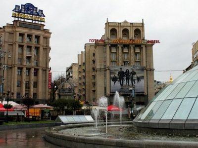 Міністерство оборони України передало Фонду держмайна три готелі для подальшої приватизації