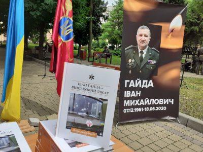 Видатному військовому лікарю Івану Гайді присвячується…
