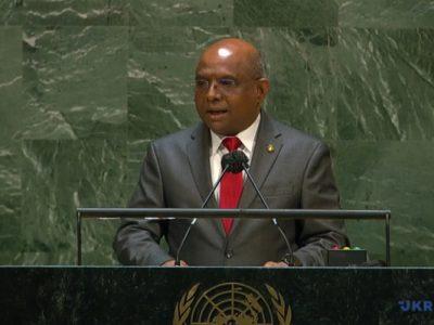 Очільником Генасамблеї ООН обрали міністра закордонних справ Мальдівів