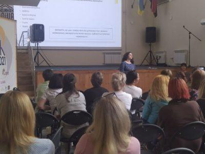 У Львові в Будинку воїна розпочався Другий форум ветеранок