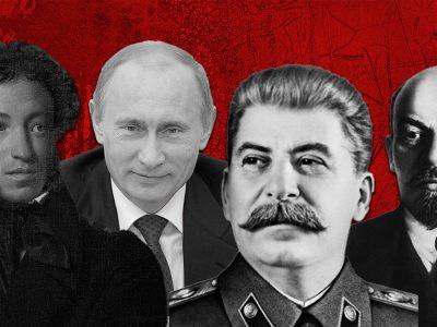 Російські кумири, друзі й вороги